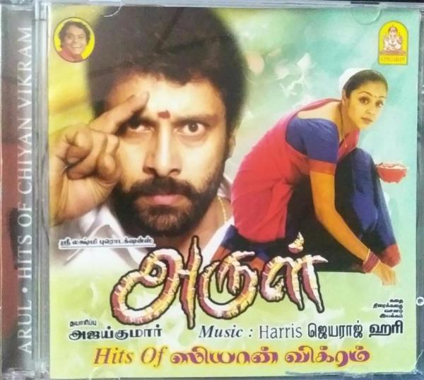 Arul Tamil Film Audio CD by Harrish Jayaraj www.mossymart.com 1