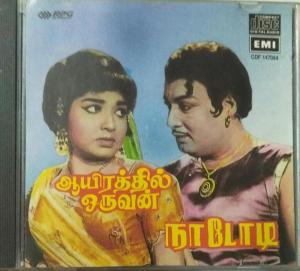 Ayirathil Oruvan- Nadodi Tamil Film Audio CD www.mossymart.com 1