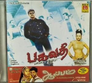 Bhagawathi - Album Tamil Film Audio CD www.mossymart.com 1