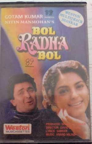 Bol Radha Bol Hindi Film Audio cassette by Anand Milind www.mossymart.com 1