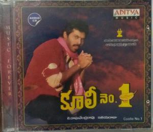 Coolie no 1 Telugu FIlm Audio CD by Ilayaraaja www.mossymart.com 1
