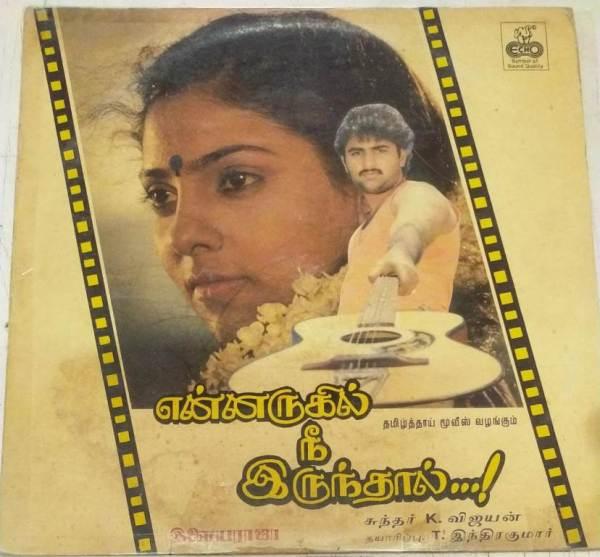 Ennarukil Nee Irunthaal Tamil Film LP Vinyl Record by Ilayaraaja www.mossymart.com 2