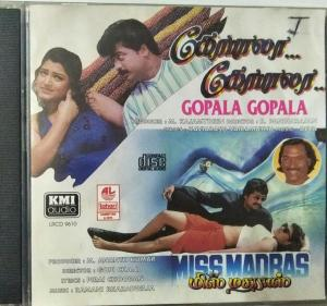 Gopala Gopala- Miss Madras Tamil Film Audio CD www.mossymart.com 1