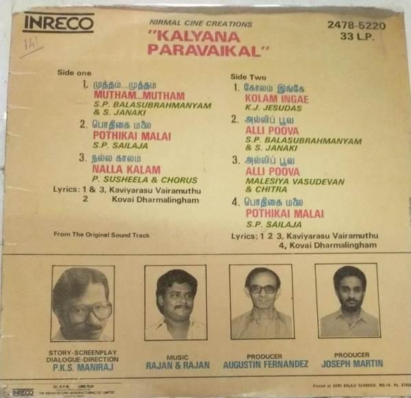 Kalyana Paravaigal Tamil Film LP Vinyl Record www.mossymart.com 1