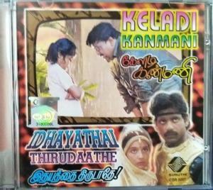 Keladi Kanmani- Idhayathai Thirudathey Tamil FIlm Audio CD by Ilayaraaja www.mossymart.com 1