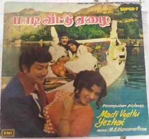 Madi Veettu Yezhai Tamil Film EP Vinyl Record by M S Viswanathan www.mossymart.com 2