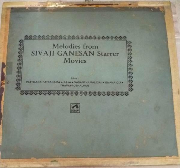 Melodies from Sivaji Ganesan Starrel Movies Tamil Film hits LP Vinyl Record by M S Viswanathan www.mossymart.com1
