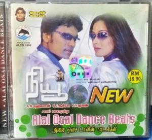 New Tamil Film Audio CD by AR Rahman www.mossymart.com 1