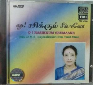 O Rasikkum Seemaane hits of Rajeshwari from Tamil Films Audio CD www.mossymart.com 1