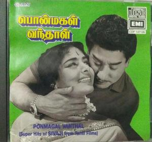 Ponmagal Vanthaal Tamil Film Audio CD www.mossymart.com 1