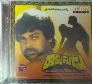 RAkshasudu Telugu Film Audio CD www.mossymart.com 1