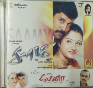 Sami- Sena Tamil Film Audio CD by Harris Jayaraj www.mossymart.com 1