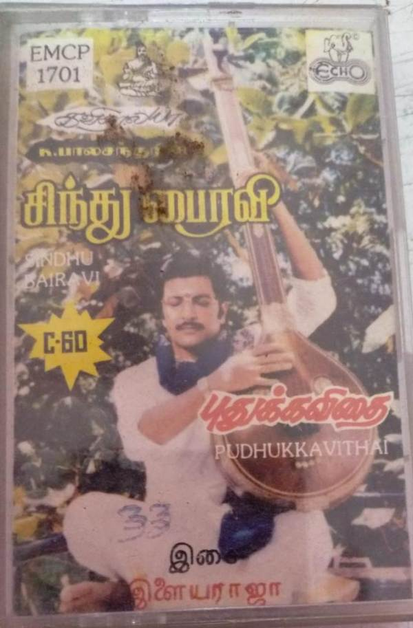 Sindhu Bairavi- Puthu Kavithai Tamil Film Audio cassette by Ilayaraaja www.mossymart.com 1