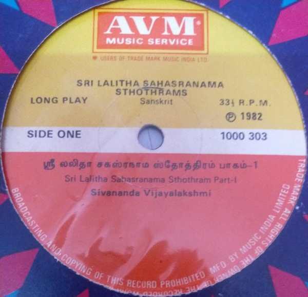 Sri Lalitha Sahasranama Sthotrams LP Vinyl Record by Sivanada Vijayalakshmi www.mossymart.com 1