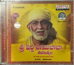 Sri Shridi Sai Baba Mahathyam Telugu FIlm Audio CD by Ilayaraaja www.mossymart.com 1
