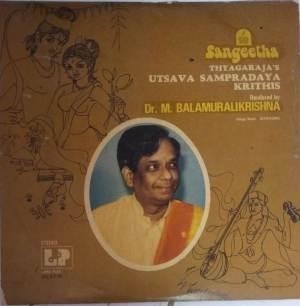 Thygaraja's Utsava Sampradya Krithis Telugu Devotional LP Vinyl Record by Dr. M Balamuralikrishna www.mossymart.com 1