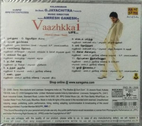Vaazhkai Tamil Film Audio CD by Amresh Ganesh www.mossymart.com 1