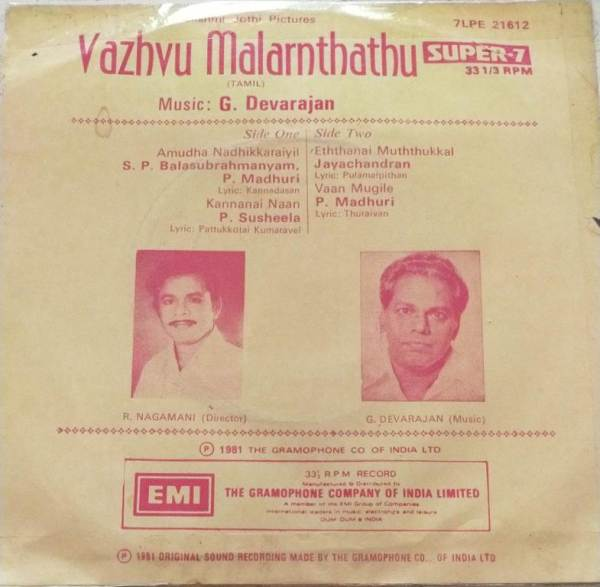 Vazhvu Malanthathu Tamil Film EP Vinyl Record by G Devarajan www.mossymart.com 2