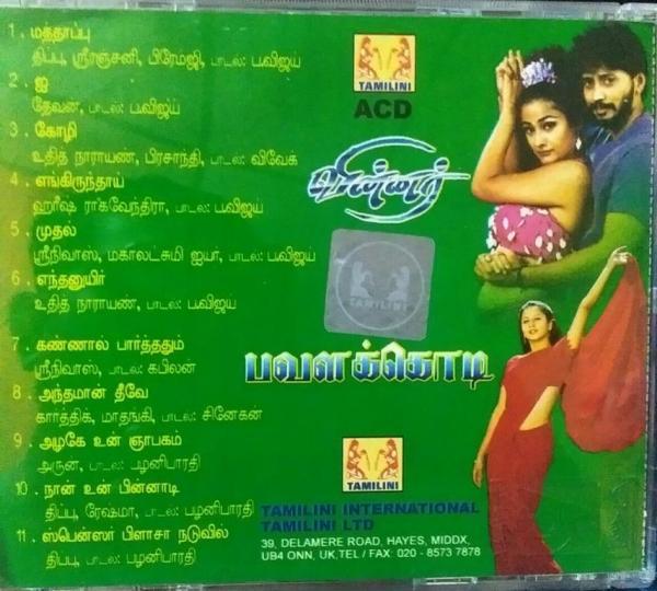 Vinner- Pavalakodi Tamil Film Audio CD www.mossymart.com 1