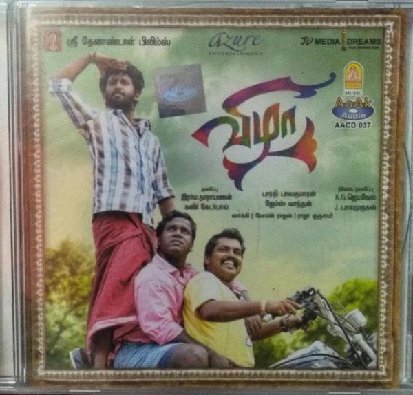 Vizha Tamil Film Audio CD www.mossymart.com 1