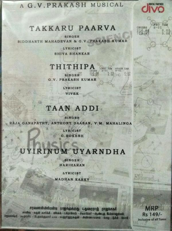 Ayngaran Tamil Audio CD by G V Prakash Kumar www.mossymart.com 1