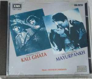 Kali Ghata - Mayurapankh Hindi Film Audio CD by Shankar Jaikisan www.mossymart.com 1