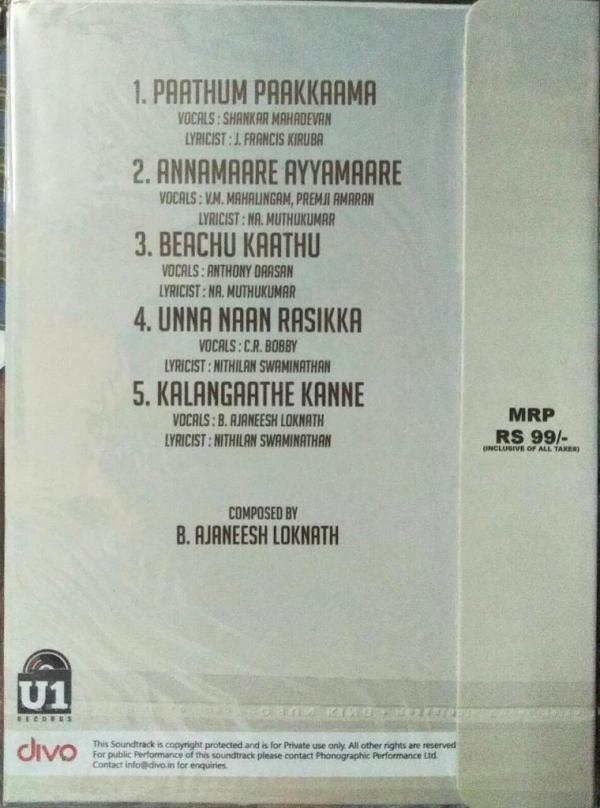 Kurangu Pommai Tamil Audio CD www.mossymart.com 1