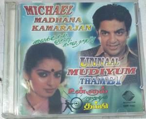 Michael Madhana Kamarajan-Unnal Mudiyum Thambi Tamil Film Audio CD by Ilayaraaja www.mossymart.com 1