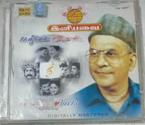 PB Sreenivos Duets from Tamil Films Audio CD www.mossymart.com 1