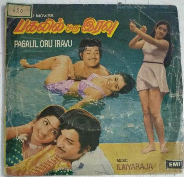 Pagalil Oru Iravu Tamil Film EP Vinyl Record by Ilayraraaja www.mossymart.com 1