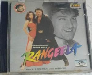 Rangeela Hindi Film Audio CD by A R Rahman www.mossymart.com 1