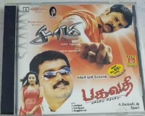 Saami- Bhagwathi Tamil Film Audio CD by Harrish Jayaraj- Deva www.mossymart.com 1