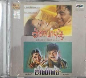 Alaipaayuthey - Jeans Tamil Film Audio CD by AR Rahman www.mossymart.com 1