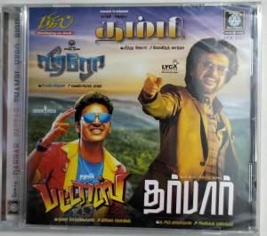 Bigil- Thambi- Pattaas- Darbar- Tamil Film Audio CD www.mossymart.com 1
