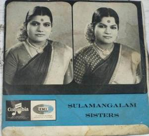 Devotinal Songs From Tamil EP Vinyl Record by Sulamangalam Sisters www.mossymart.com 1