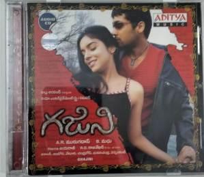 Ghajini Telugu Film Audio CD by Harrish jayaraj www.mossymart.com 2