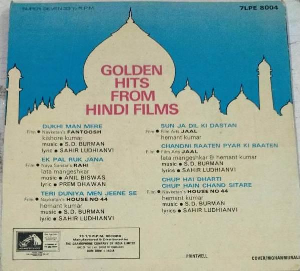 Golden Hits From Hindi Films EP Vinyl Record www.mossymart.com 1