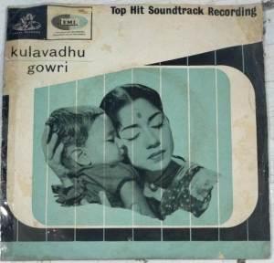 Kulavadhu Kannada EP Vinyl Record by G K Venkatesh www.mossymart.com 2