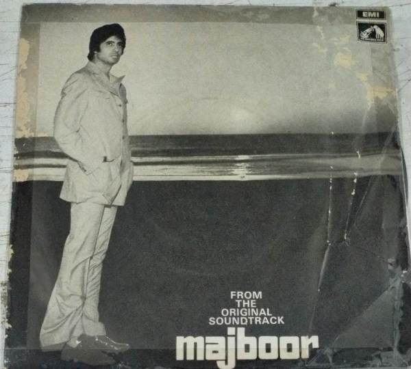 Majboor Hindi Film EP Vinyl Record by Laksmikant Pyarela www.mossymart.com 1