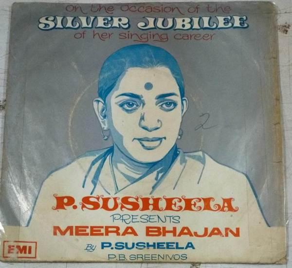 Meera Bhajan Hindi EP Vinyl Record by P Susheela www.mossymart.com 2