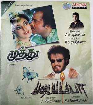 Muthu - Padaiyappa Tamil Film Audio CD by AR Rahman www.mossymart.com 1
