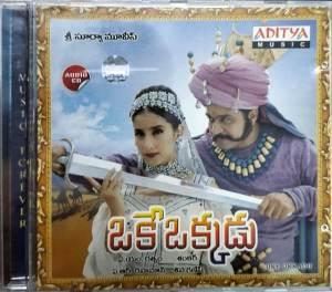 Oke Okkadu Telugu film Audio CD by AR Rahman www.mossymart.com 1