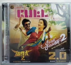 Petta- Charley Chaplin- Adanga maru- 2.0 - Maari 2 Tamil Film Audio CD www.mossymart.com 2
