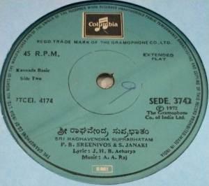 Sri Ragavendra suprabhatam Kannada EP Vinyl Record by AA Raj www.mossymart.com 2
