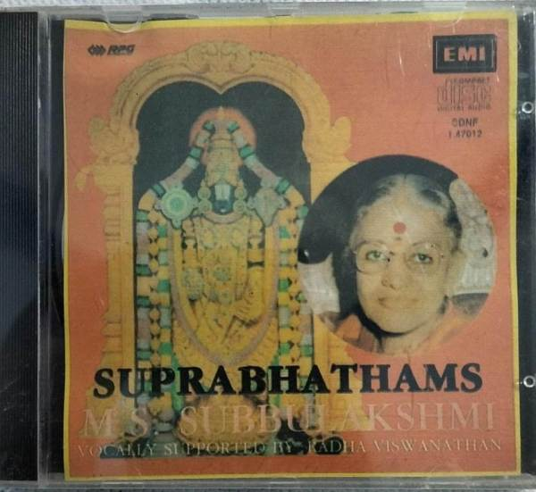 Suprabhathams Sanskrit Audio CD by MS Subbulakshmi www.mossymart.com 1