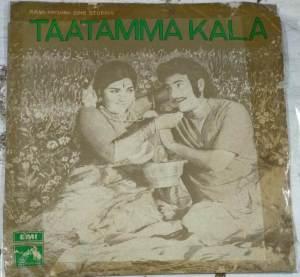 Taatamma Kala Telugu Film EP Vinyl Record www.mossymart.com 2