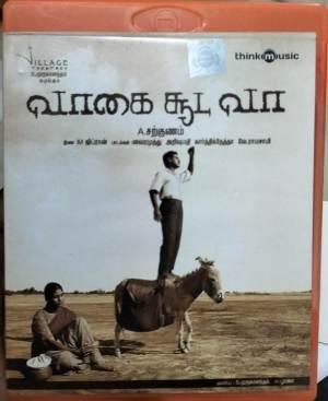 Vaagai Soodava Tamil Film Audio CD by M ZIbran www.mossymart.com 1