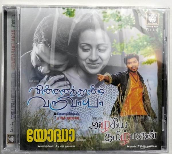 Vinnathaandi Varuvaaya- Azhagia Tamilmagan Tamil Film Audio CD by AR Rahman www.mossymart.com 2