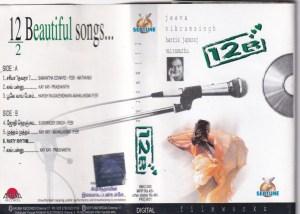 12 B Tamil Film Audio Cassette by Harrish Jayaraj www.mossymart.com 2