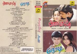 Alaipayuthey- Jodi Tamil Film Audio Cassette by A R Rahman www.mossymart.com 2
